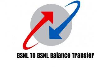 BSNL To BSNL Balance Transfer